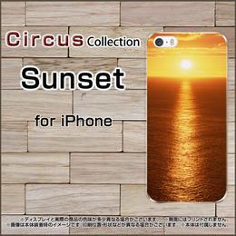 iPhoneシリーズ Sunset スマホケース ハードタイプ (品番ci-048)