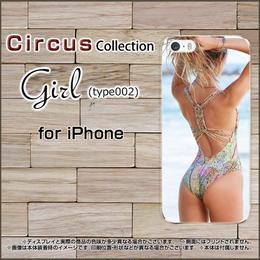 iPhoneシリーズ Girl(type002) スマホケース ハードタイプ (品番ci-054)