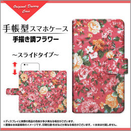 iPhoneシリーズ 手描き調フラワー 手帳型 スライドタイプ 内側ホワイト/ブラウン(品番cibook-029)
