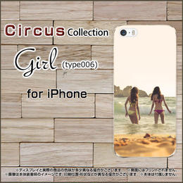 iPhoneシリーズ Girl(type006) スマホケース ハードタイプ (品番ci-058)