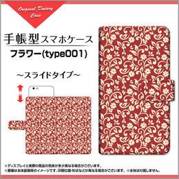 iPhoneシリーズ フラワー(type001) 手帳型 スライドタイプ 内側ホワイト/ブラウン(品番cibook-030)