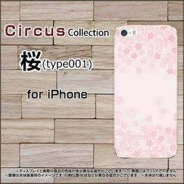 iPhoneシリーズ 桜(type001) スマホケース ハードタイプ (品番ci-022)
