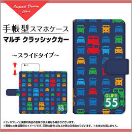 AQUOSシリーズ マルチ クラッシックカー 手帳型 スライドタイプ 内側ホワイト/ブラウン(品番caqbook-005)