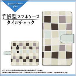 XPERIA XZ2シリーズ タイルチェック 手帳型 スライドタイプ 内側ホワイト/ブラウン(品番cxpbook-023)