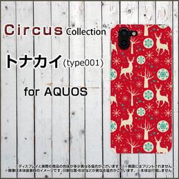 AQUOSシリーズ トナカイ(type001) スマホケース ハードタイプ (品番caq-035)