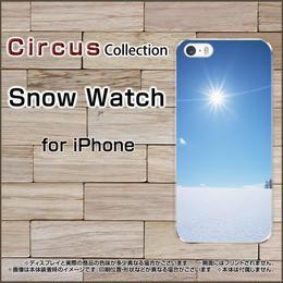 iPhoneシリーズ Snow Watch スマホケース ハードタイプ (品番ci-049)