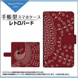 XPERIA XZ2シリーズ レトロバード 手帳型 スライドタイプ 内側ホワイト/ブラウン(品番cxpbook-040)