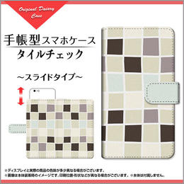 AQUOSシリーズ タイルチェック 手帳型 スライドタイプ 内側ホワイト/ブラウン(品番caqbook-023)