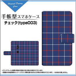 XPERIA XZ2シリーズ チェック(type003) 手帳型 スライドタイプ 内側ホワイト/ブラウン(品番cxpbook-020)