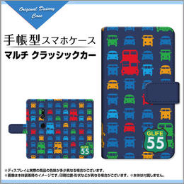 XPERIA XZ2シリーズ マルチ クラッシックカー 手帳型 スライドタイプ 内側ホワイト/ブラウン(品番cxpbook-005)