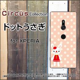 XPERIAシリーズ ドットうさぎ スマホケース ハードタイプ (品番ci-031)