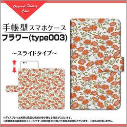 iPhoneシリーズ フラワー(type003) 手帳型 スライドタイプ 内側ホワイト/ブラウン(品番cibook-032)