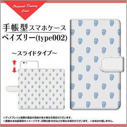 iPhoneシリーズ ペイズリー(type002) 手帳型 スライドタイプ 内側ホワイト/ブラウン(品番cibook-036)