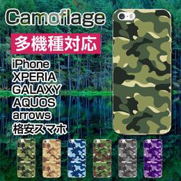 多機種対応 迷彩 カモフラージュ スマホケース camo-case