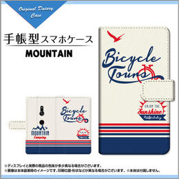 XPERIA XZ2シリーズ MOUNTAIN 手帳型 スライドタイプ 内側ホワイト/ブラウン(品番cxpbook-008)