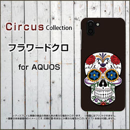 AQUOSシリーズ フラワードクロ スマホケース ハードタイプ (品番caq-065)