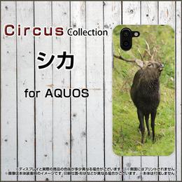 AQUOSシリーズ シカ スマホケース ハードタイプ (品番caq-039)