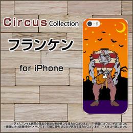 iPhoneシリーズ フランケン スマホケース ハードタイプ (品番ci-032)