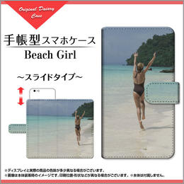 AQUOSシリーズ Beach Girl 手帳型 スライドタイプ 内側ホワイト/ブラウン(品番caqbook-062)
