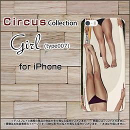 iPhoneシリーズ Girl(type007) スマホケース ハードタイプ (品番ci-059)