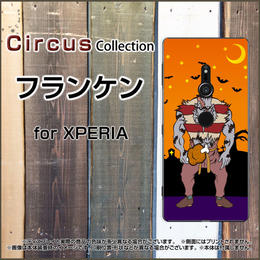 XPERIAシリーズ フランケン スマホケース ハードタイプ (品番ci-032)