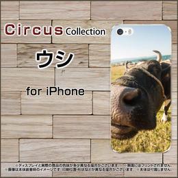 iPhoneシリーズ ウシ スマホケース ハードタイプ (品番ci-041)