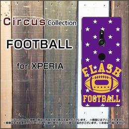 XPERIAシリーズ FOOTBALL スマホケース ハードタイプ (品番ci-008)