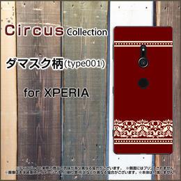 XPERIAシリーズ ダマスク(type001) スマホケース ハードタイプ (品番ci-021)