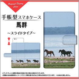 AQUOSシリーズ 馬群 手帳型 スライドタイプ 内側ホワイト/ブラウン(品番caqbook-060)