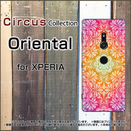 XPERIAシリーズ Oriental スマホケース ハードタイプ (品番ci-020)