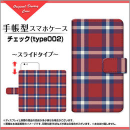 iPhoneシリーズ チェック(type002) 手帳型 スライドタイプ 内側ホワイト/ブラウン(品番cibook-019)