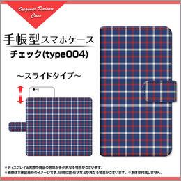 AQUOSシリーズ チェック(type004) 手帳型 スライドタイプ 内側ホワイト/ブラウン(品番caqbook-021)