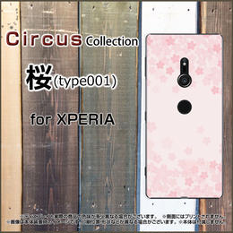 XPERIAシリーズ 桜(type001) スマホケース ハードタイプ (品番ci-022)