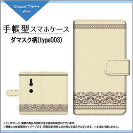 XPERIA XZ2シリーズ ダマスク柄(type003) 手帳型 スライドタイプ 内側ホワイト/ブラウン(品番cxpbook-037)