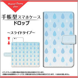 iPhoneシリーズ ドロップ 手帳型 スライドタイプ 内側ホワイト/ブラウン(品番cibook-058)