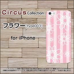 iPhoneシリーズ フラワー(type003) スマホケース ハードタイプ (品番ci-064)