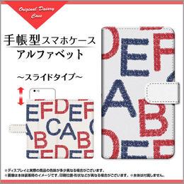 iPhoneシリーズ アルファベット 手帳型 スライドタイプ 内側ホワイト/ブラウン(品番cibook-016)