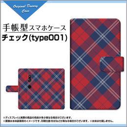 XPERIA XZ2シリーズ チェック(type001) 手帳型 スライドタイプ 内側ホワイト/ブラウン(品番cxpbook-018)