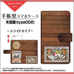 iPhoneシリーズ 木目調(type002) 手帳型 スライドタイプ 内側ホワイト/ブラウン(品番cibook-067)