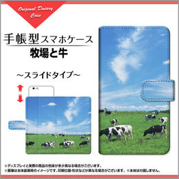 iPhoneシリーズ 牧場と牛 手帳型 スライドタイプ 内側ホワイト/ブラウン(品番cibook-061)
