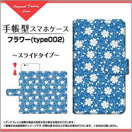 iPhoneシリーズ フラワー(type002) 手帳型 スライドタイプ 内側ホワイト/ブラウン(品番cibook-031)