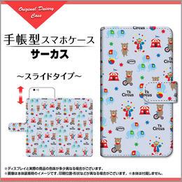 iPhoneシリーズ サーカス 手帳型 スライドタイプ 内側ホワイト/ブラウン(品番cibook-046)