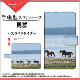 iPhoneシリーズ 馬群 手帳型 スライドタイプ 内側ホワイト/ブラウン(品番cibook-060)