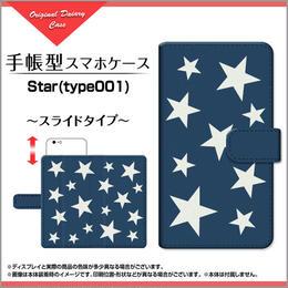 iPhoneシリーズ Star(type001) 手帳型 スライドタイプ 内側ホワイト/ブラウン(品番cibook-003)