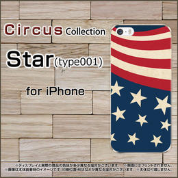 iPhoneシリーズ Star(type002) スマホケース ハードタイプ (品番ci-003)