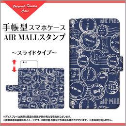 iPhoneシリーズ AIR MALLスタンプ 手帳型 スライドタイプ 内側ホワイト/ブラウン(品番cibook-006)