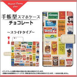 iPhoneシリーズ チョコレート 手帳型 スライドタイプ 内側ホワイト/ブラウン(品番cibook-054)