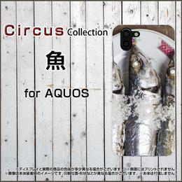 AQUOSシリーズ 魚 スマホケース ハードタイプ (品番caq-042)