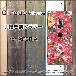 XPERIAシリーズ 手描き調フラワー スマホケース ハードタイプ (品番ci-017)