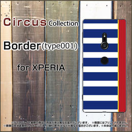 XPERIAシリーズ Border(type001) スマホケース ハードタイプ (品番ci-007)